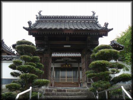 大雲寺(真庭市勝山)